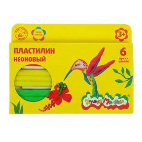 Пластилин флуоресцентный 6 цветов 90 г, «Каляка-Маляка», со стеком