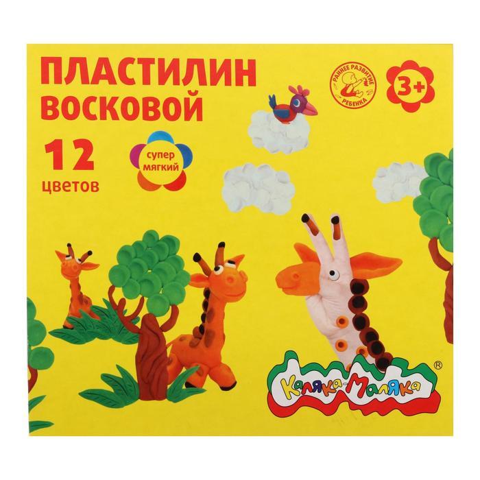 Пластилин мягкий (восковой) 12 цветов 180г Каляка-Маляка со стеком ПВКМ12