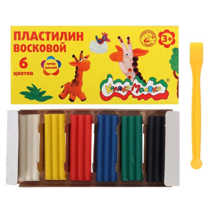 Пластилин мягкий (восковой) 6 цветов 90г Каляка-Маляка со стеком ПВКМ06