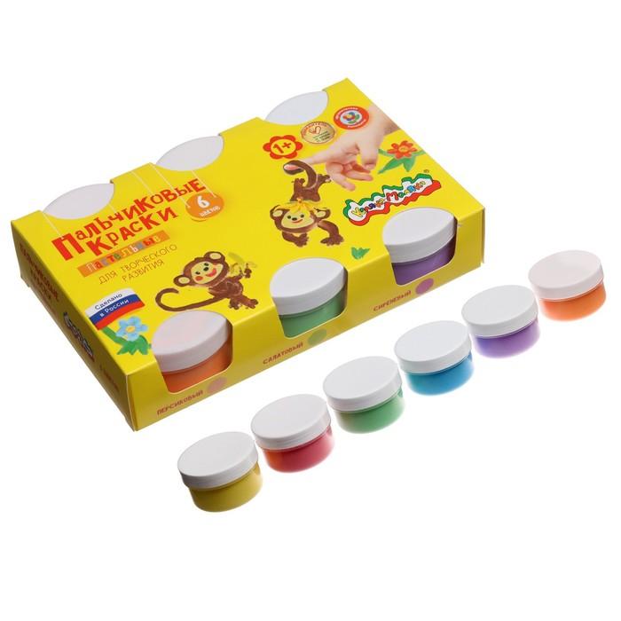 """Краски пальчиковые набор 6 цветов*60 мл """"Каляка-Маляка"""" для малышей"""