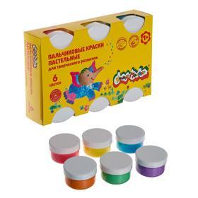 Краски пальчиковые пастельные, набор 6 цветов х 60 мл, «Каляка-Маляка», для малышей