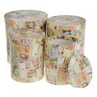 "Набор коробок 4 в 1 ""Деньги"", 23 х 23 х 25 - 15 х 15 х 20 см"