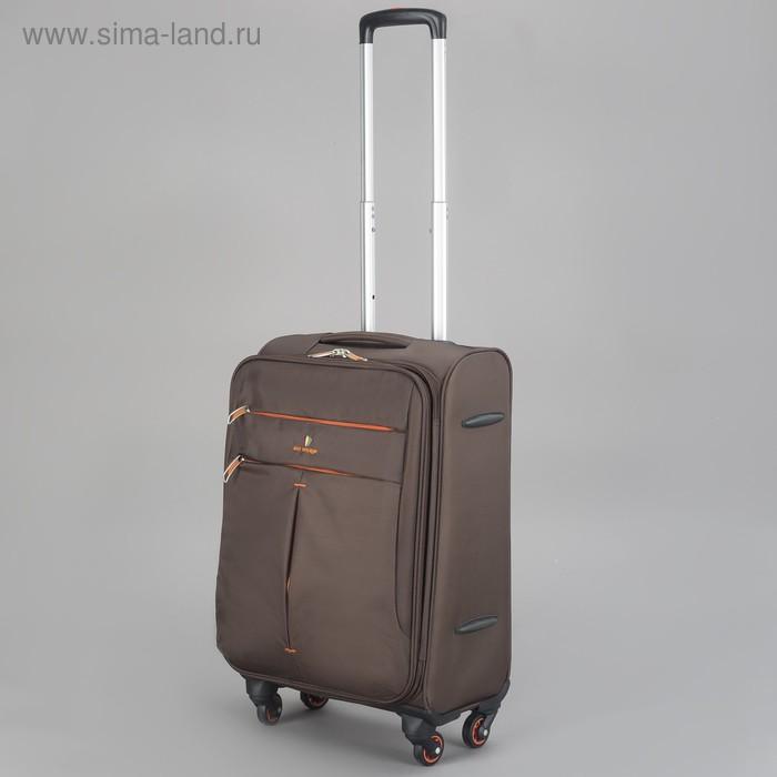 Чемодан малый на молнии, 1 отдел, 44 л, 2 наружных кармана, 4 колеса, кодовый замок, цвет коричневый