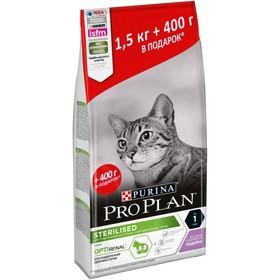 Сухой корм PROPLAN для стерилизованных кошек, индейка,1,5 кг + 400 г