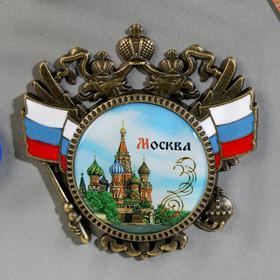 "Magnet-emblem ""Moscow"", 6 x 6 cm"