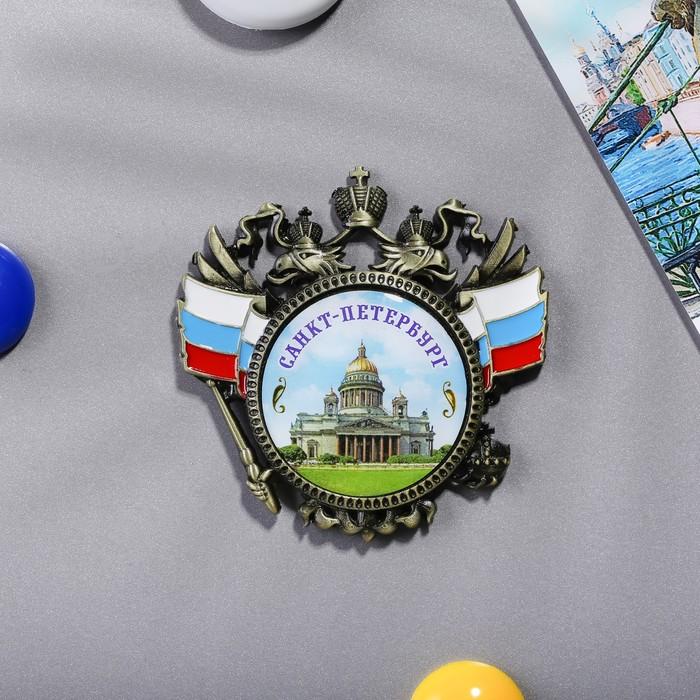 Магнит-герб «Санкт-Петербург»