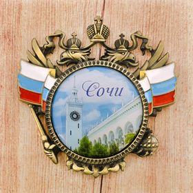 "Magnet-emblem ""Sochi"", 6 x 6 cm"
