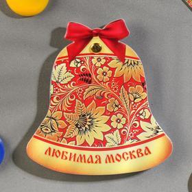 Магнит раздвижной в форме колокольчика «Москва. Храм Христа Спасителя» в Донецке