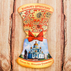 Магнит раздвижной в форме колокольчика «Саранск»