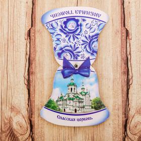"""The sliding magnet in the shape of a bell """"Tyumen"""" (Spasskaya Church), 6.5 x 6.9 cm"""