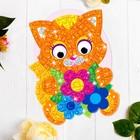 """Mosaic stierna shaped """"Kitten"""""""
