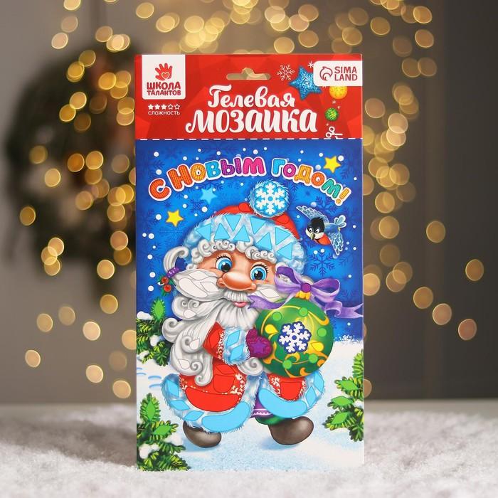 """Новогодняя мозаика стразами на открытке """"С Новым годом!"""" Дедушка Мороз"""