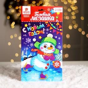 Новогодняя мозаика стразами на открытке «С Новым годом!» Снеговик