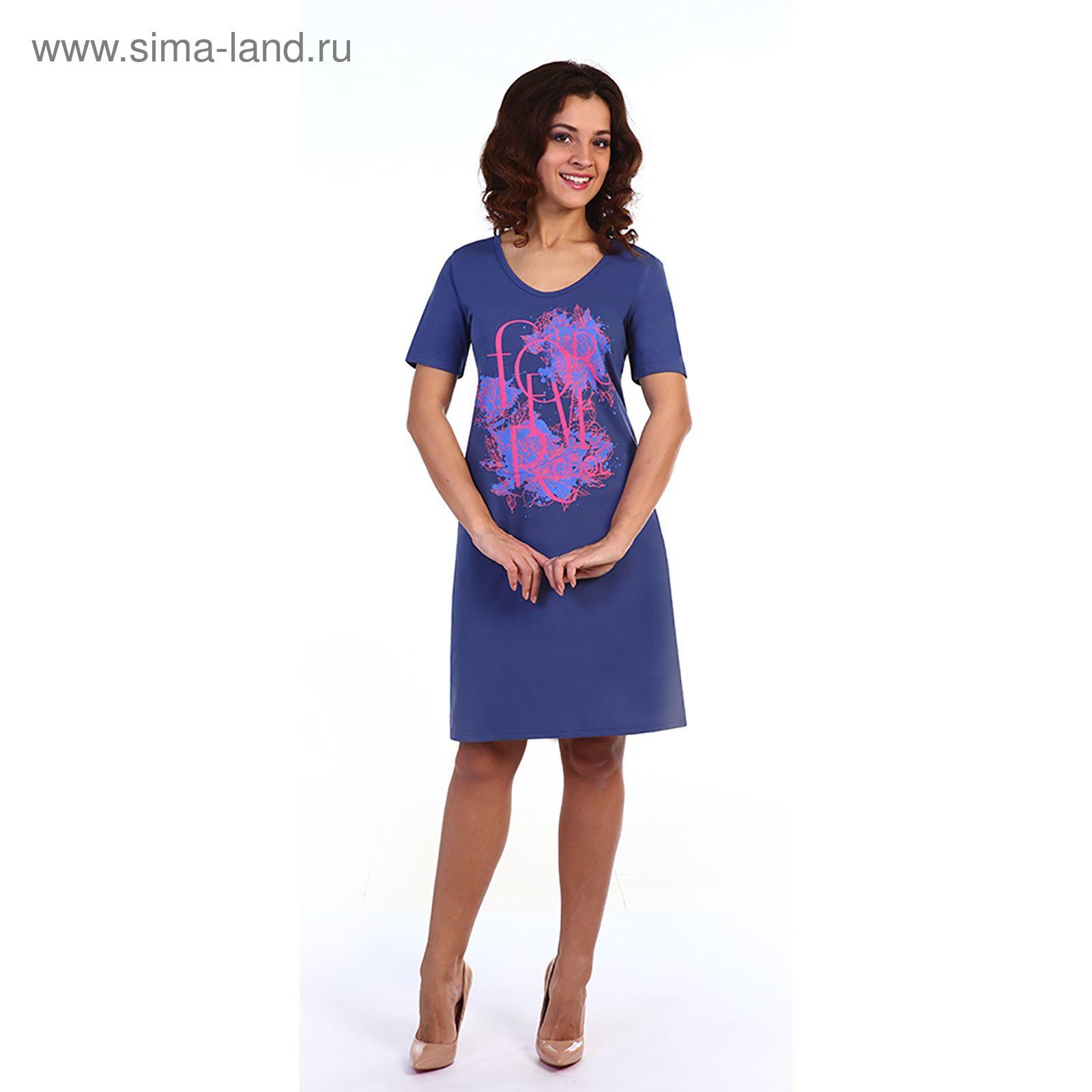 8dfe3102b072853 Платье женское домашнее Марайа 2106, цвет индиго, р-р 56 (2106 ...