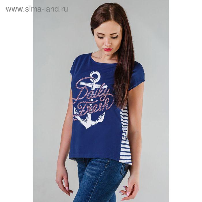 Футболка женская 8705 цвет синий, р-р 46