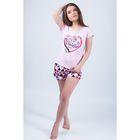 Комплект женский (футболка, шорты) 8771 цвет розовый, р-р 46