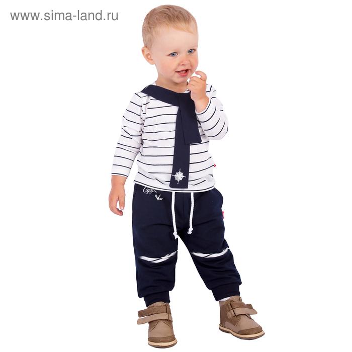 """Джемпер для мальчика """"Маяк"""", рост 92 см (54), цвет белый, принт полоска ЮДД790001н_М"""
