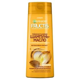 Шампунь-масло Fructis «Тройное восстановление», для очень сухих и повреждённых волос, 400 мл