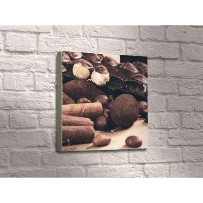 """Картина """"Шоколад с фундуком"""""""