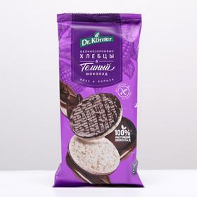 Хлебцы рисовые с темным шоколадом, новинка