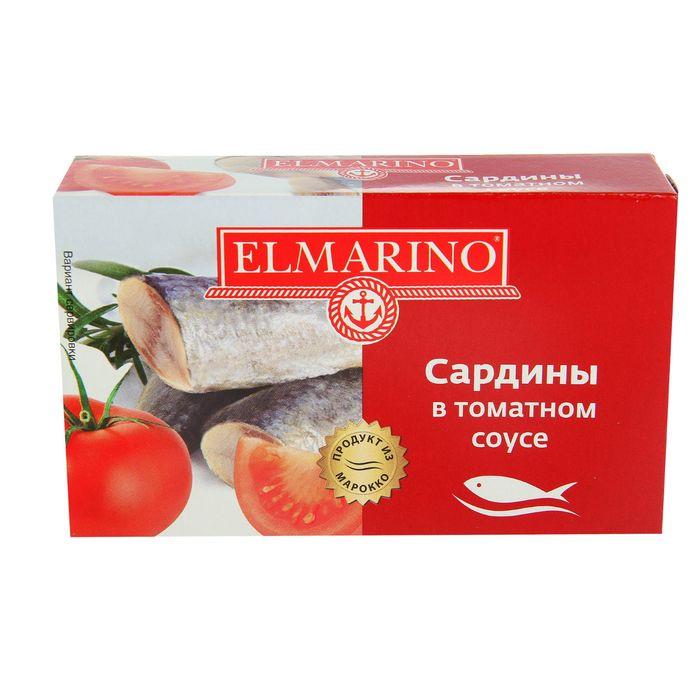 Сардины в томатном соусе новинка