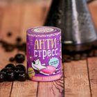 """Кофейные зерна в шоколаде """"Антистресс"""""""