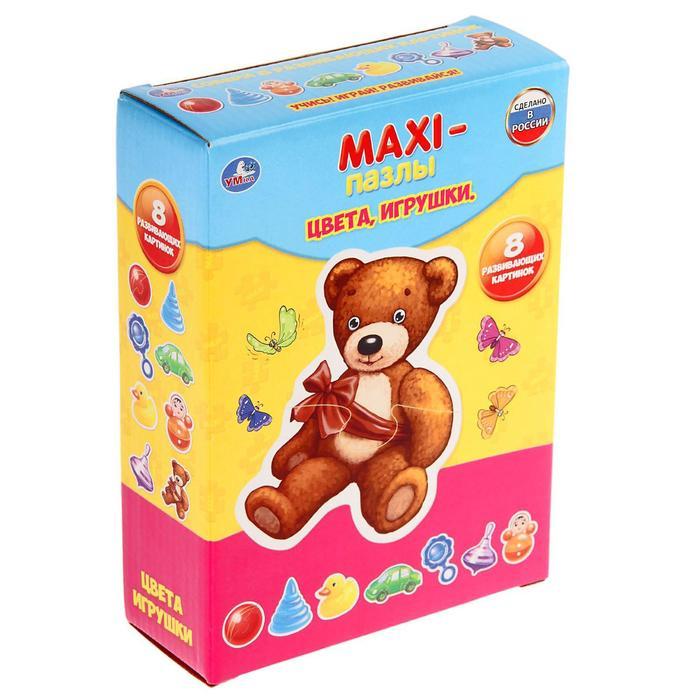 Макси-Пазл «Цвета. Игрушки», 20 элементов - фото 105598562