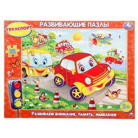 Рамка-Пазл 'Транспорт', 15 элементов Ош