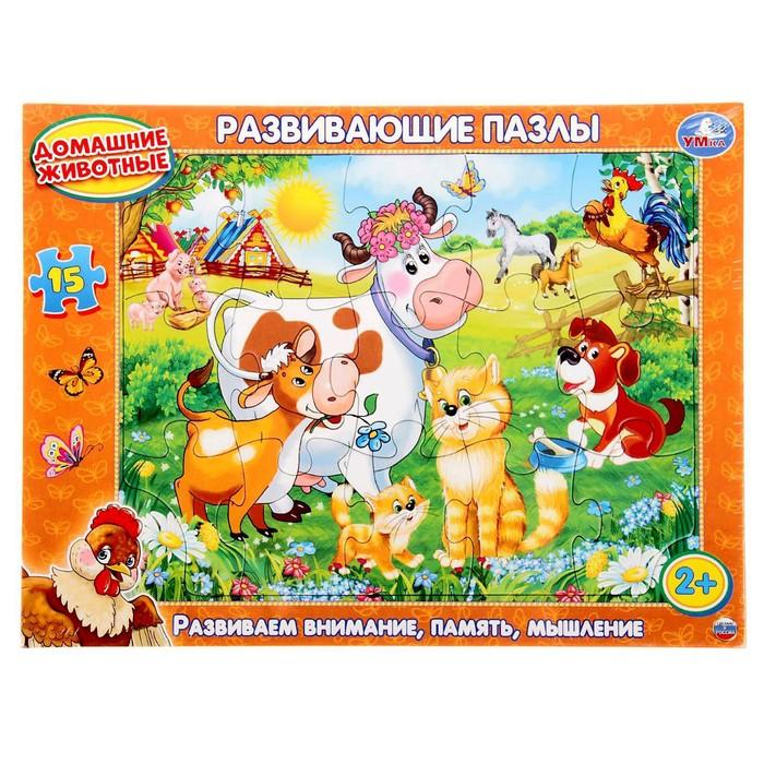 Рамка-пазл «Домашние животные», 15 элементов