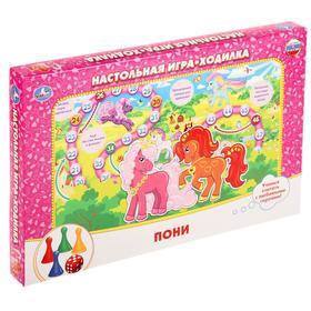 Настольная игра «Пони»