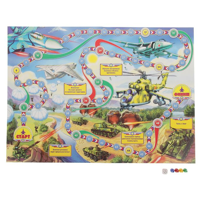 Настольная игра «Воздушный бой»