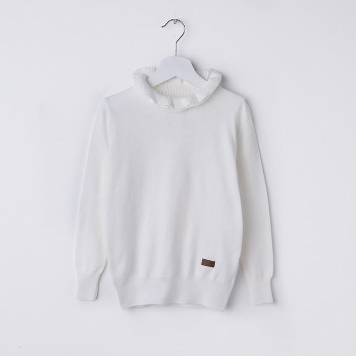 Джемпер для девочки, рост 158 см, цвет белый