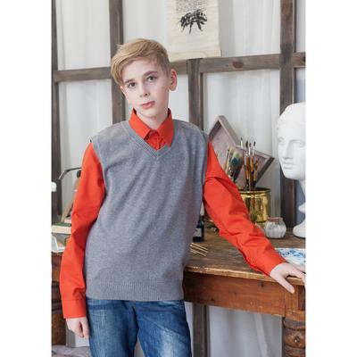 Жилет для мальчика, рост 134 см, цвет серый