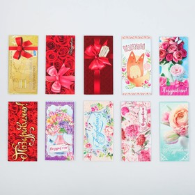 "A set of envelopes for money ""Congratulations"" floral mood, 10 PCs."