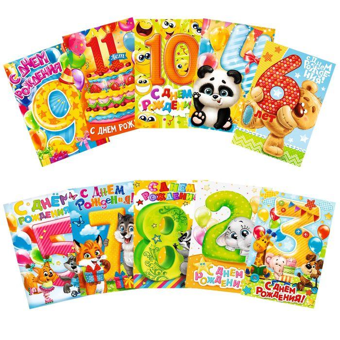 Заказать открытки на детский день рождения