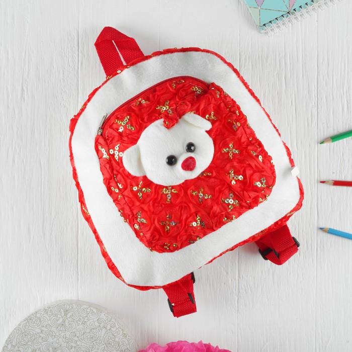 "Мягкий рюкзак ""Мишка"" с бантиком"