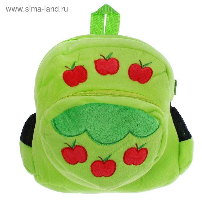 """Мягкий рюкзак """"Яблочки"""""""