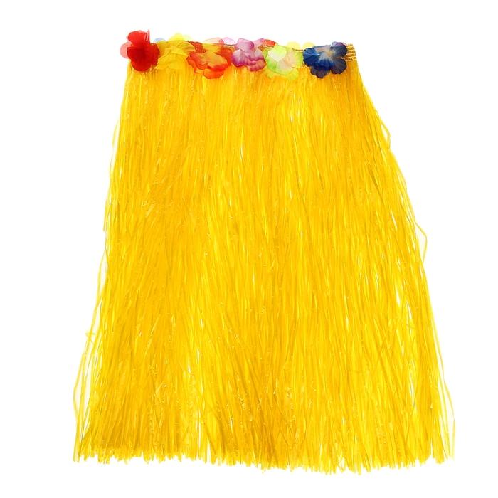 Гавайская юбка, цвет желтый 60 см