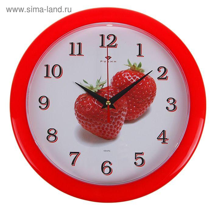 """Часы настенные круглые """"Клубника"""", красное кольцо, 23х23 см (рубин)"""