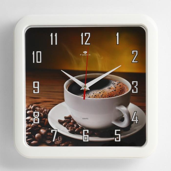 """Часы настенные квадратные """"Чашка кофе"""", 30х30 см (рубин)"""