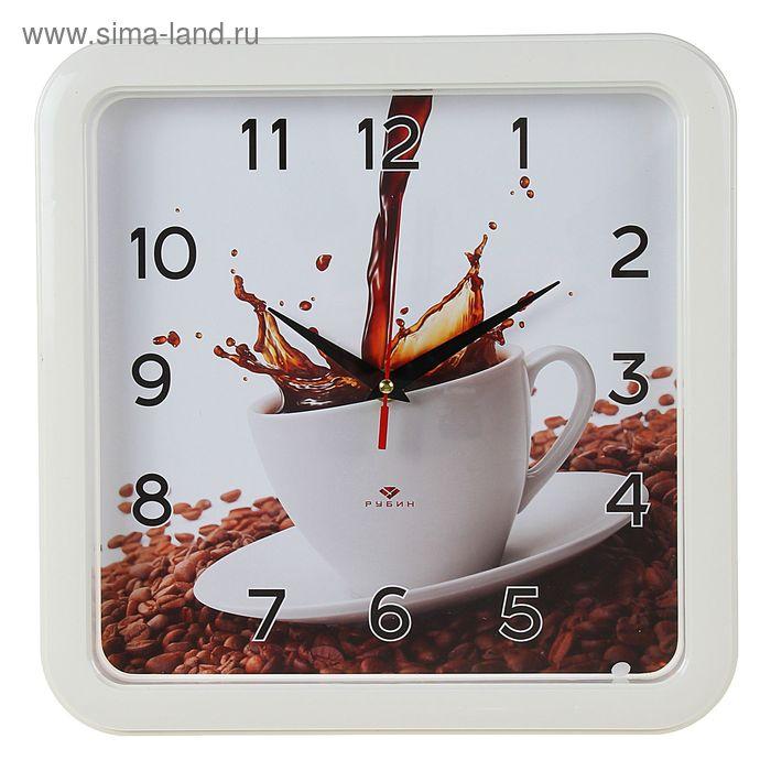 """Часы настенные квадратные """"Чашка кофе"""", 29х29см белый обод (рубин)"""