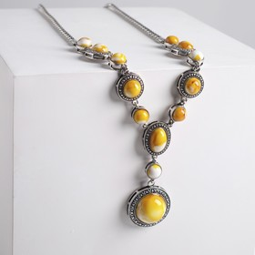 """Pendant East """"amber"""" circle in the frame, the color of milk"""