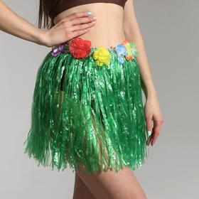Гавайская юбка, цвет зелёный, 40 см Ош