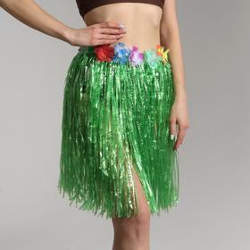 Гавайская юбка, цвет зелёный Ош