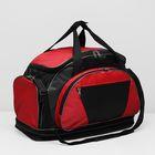 Сумка дорожная, трансформер, отдел на молнии, 3 наружных кармана, длинный ремень, цвет чёрный/красный