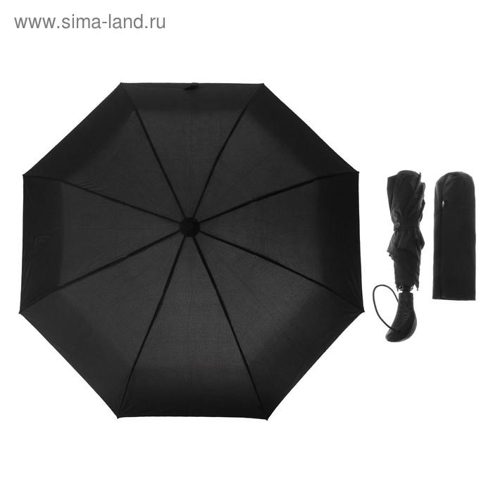 Зонт автоматический, R=63см, цвет чёрный
