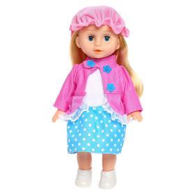 Кукла «Даша» в платье, МИКС в Донецке