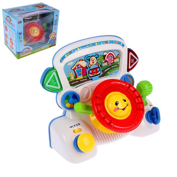 """Руль """"Малыш"""", 4 режима, вибрация, звуковые эффекты"""