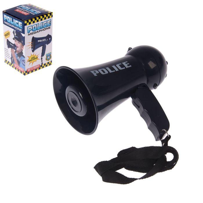 Громкоговоритель «Полиция», работает от батареек