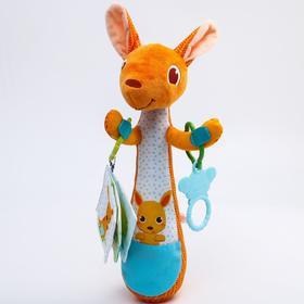 Развивающая игрушка «Кенгуру», с держателем и прорезывателем